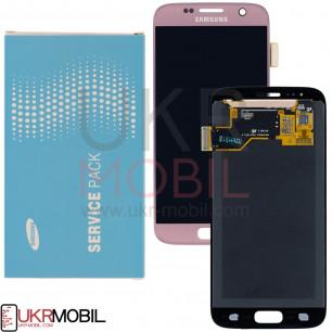 Дисплей Samsung G930 Galaxy S7 GH97-18523E (SERVICE PACK ORIGINAL) с тачскрином Pink Gold